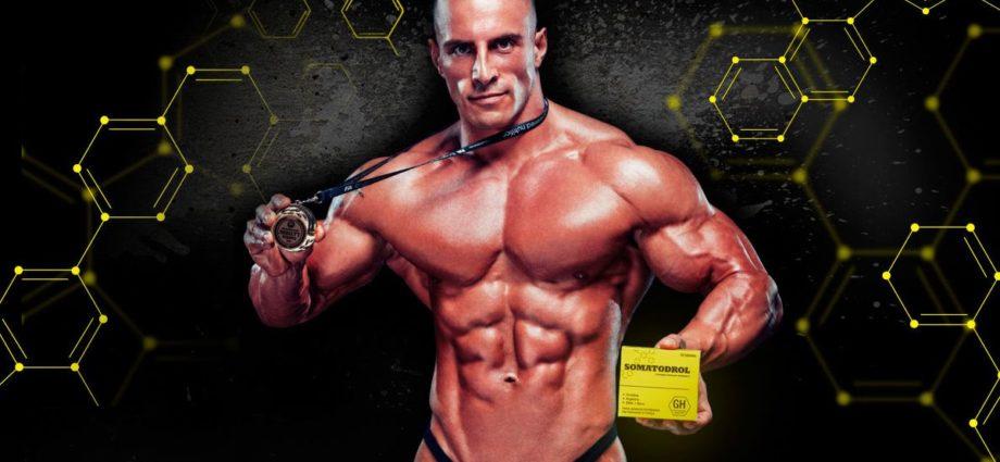 Papildai sportuojantiems, Vyriškų hormonų aktyvatorius